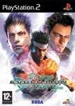 Carátula de Virtua Fighter 4 Evolution para PlayStation 2
